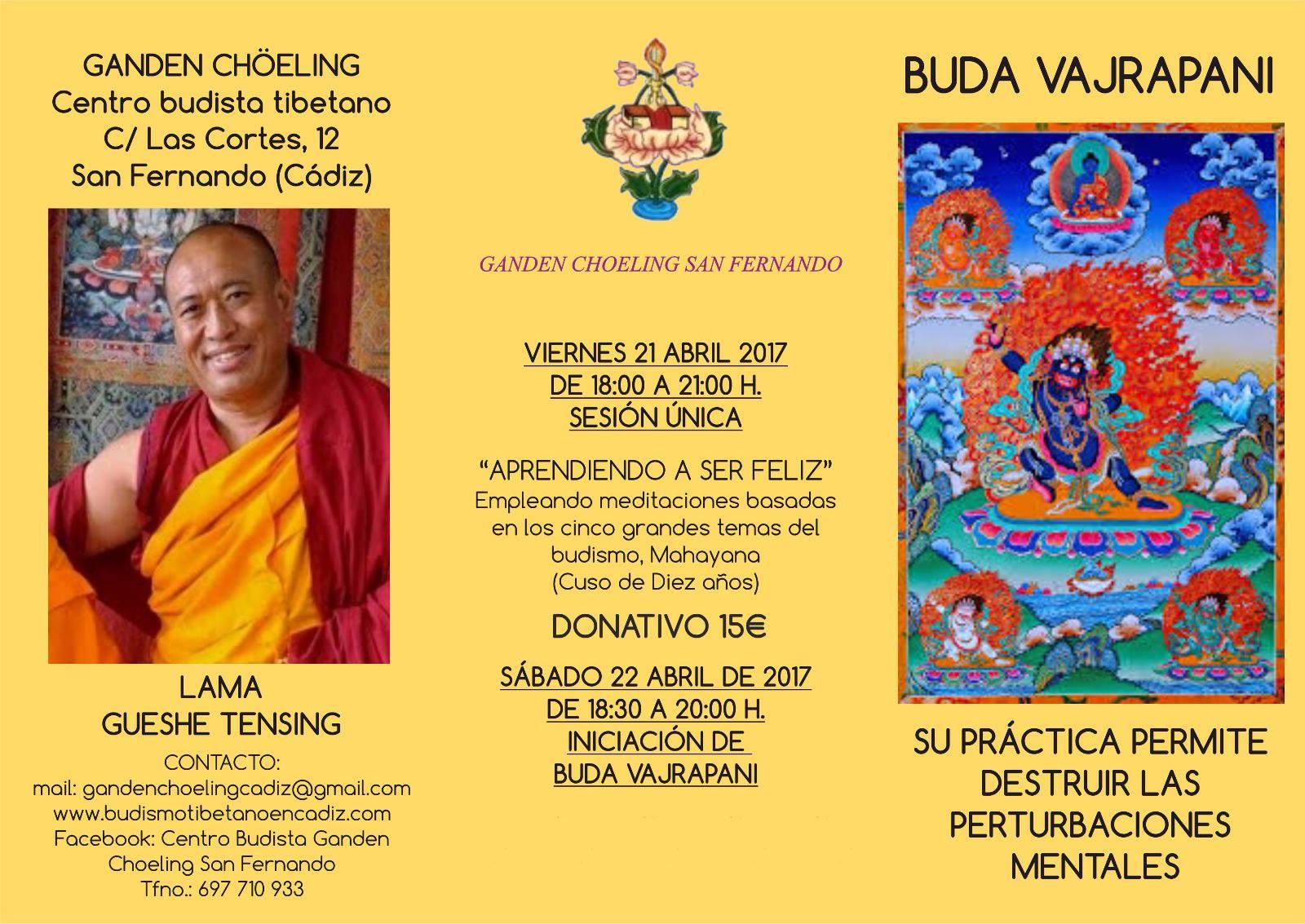Event - 21-22 Apr 2017