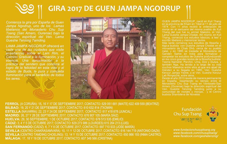 Event - 15 Sep 2017 - Teaching