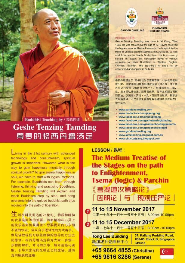 Event - 11-Nov-2017-Singapore