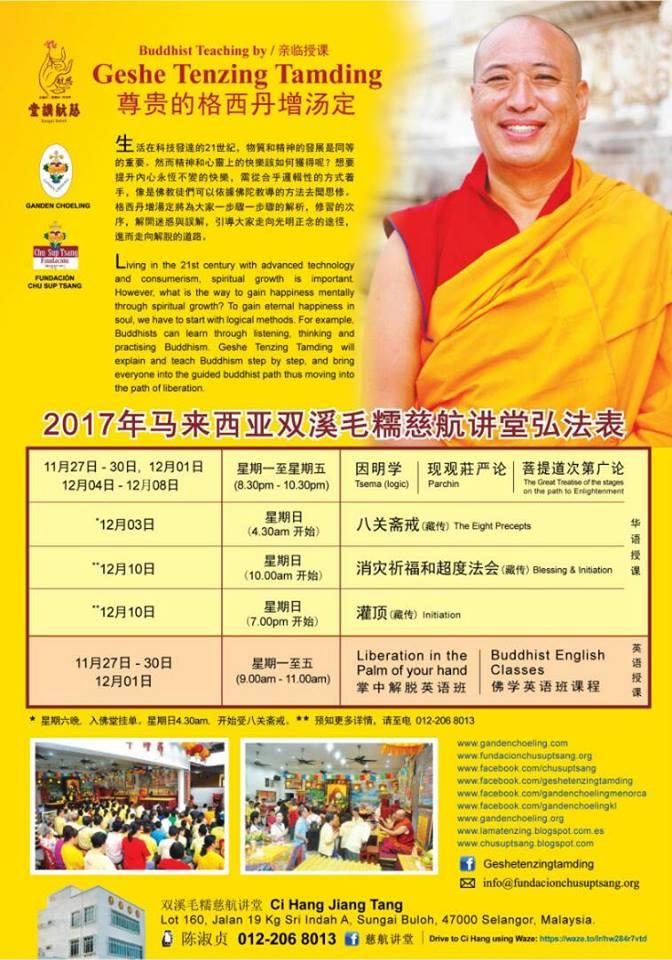 Event - 27-Nov-10-Dec-Malaysia