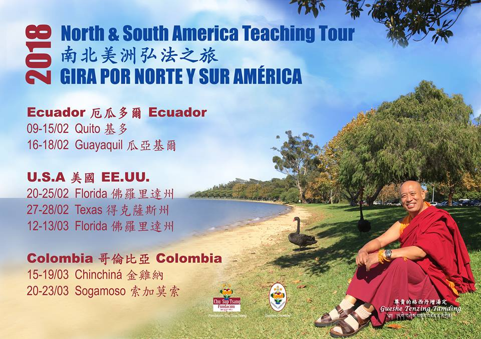 Event - Upcoming Teaching - 9-Feb-23-Mar-2018
