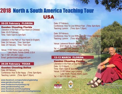 20/02-13/03/2018 USA Itinerary 美國之行程 Itinerario de E.E.U.U